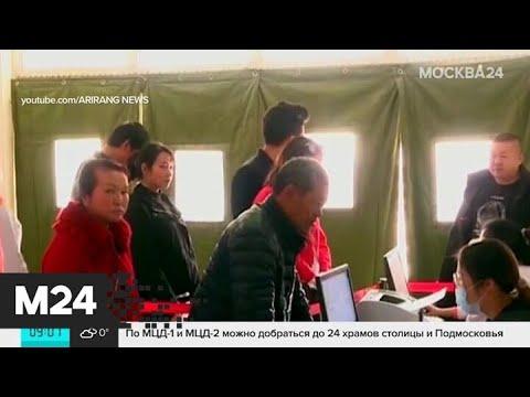 Собирающихся в Юго-Восточную Азию россиян предупредили о вспышке пневмонии - Москва 24
