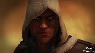 Assassin's creed music video Мне нужно время (Skillet)