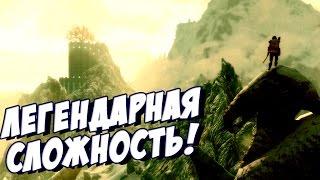 SKYRIM - ПРОХОЖДЕНИЕ И ВЫЖИВАНИЕ В СКАЙРИМ! #6 The Elder Scrolls V: Skyrim Special Edition