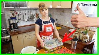 видео Рецепт моченых яблок в домашних условиях