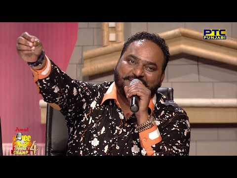 Sukhbir Rana | Live Performance | Studio Round 03 | Voice Of Punjab Chhota Champ 4 | PTC Punjabi