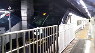 ありがとう2500万人ラッピング スカイライナー21号 京成上野駅出発!