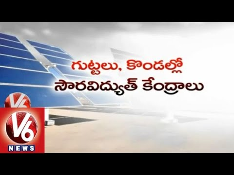 T government plans to build solar power plants in Hyderabad