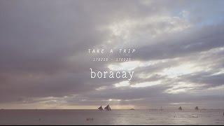 figcaption TRIP : hello, boracay 170219-170223 연주의 보라카이 여행기 | yeonjudiy
