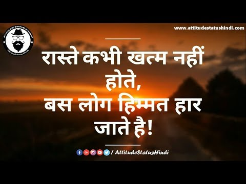 Good Morning Status Quotes in Hindi