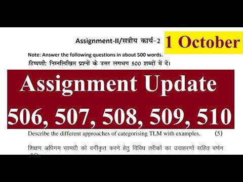 NIOS D EL ED Assignment 506, 507, 508, 509, 510 Latest Update