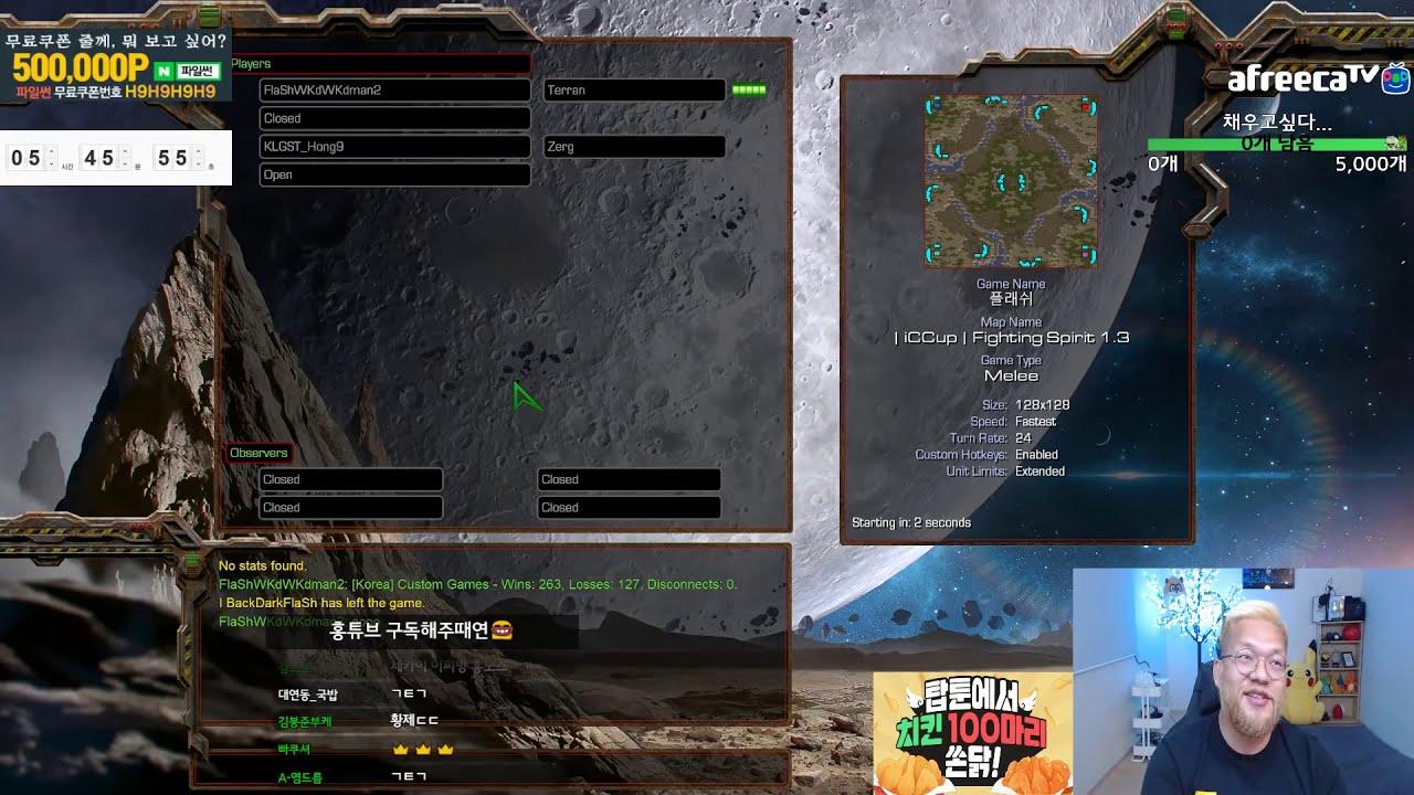 [2 6 19] 스타1 StarCraft Remastered 1:1 (FPVOD) Larva 임홍규 (Z) vs Flash 이영호  (T) 3/2 [Best of 3]