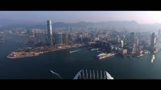 Invincible Dragon Trailer with Anderson Silva