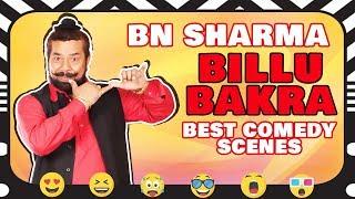 Billu Bakra - BN Sharma   Punjabi Comedy   Best comedy scene   Comedy Movies    Latest Funny Scene