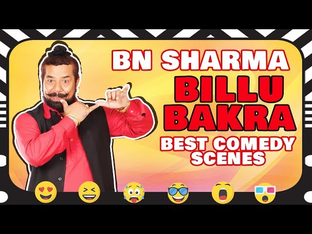 Billu Bakra - BN Sharma | Punjabi Comedy | Best comedy scene | Comedy Movies |  Latest Funny Scene