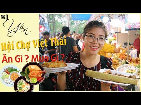Hội Chợ Thái Lan - Việt Nam Tại Hồ Nước Ngọt Sóc Trăng - Thai Fair   YẾN TRẦN TV