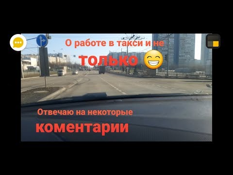 автоюрист вакансии москва