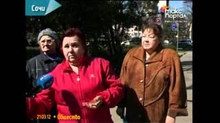 Жители одной из улиц Сочи спасли деревья(Накануне жители улицы Конституции в буквальном смысле отстояли свою придомовую территорию. Другие видеосю..., 2012-03-21T17:54:28.000Z)