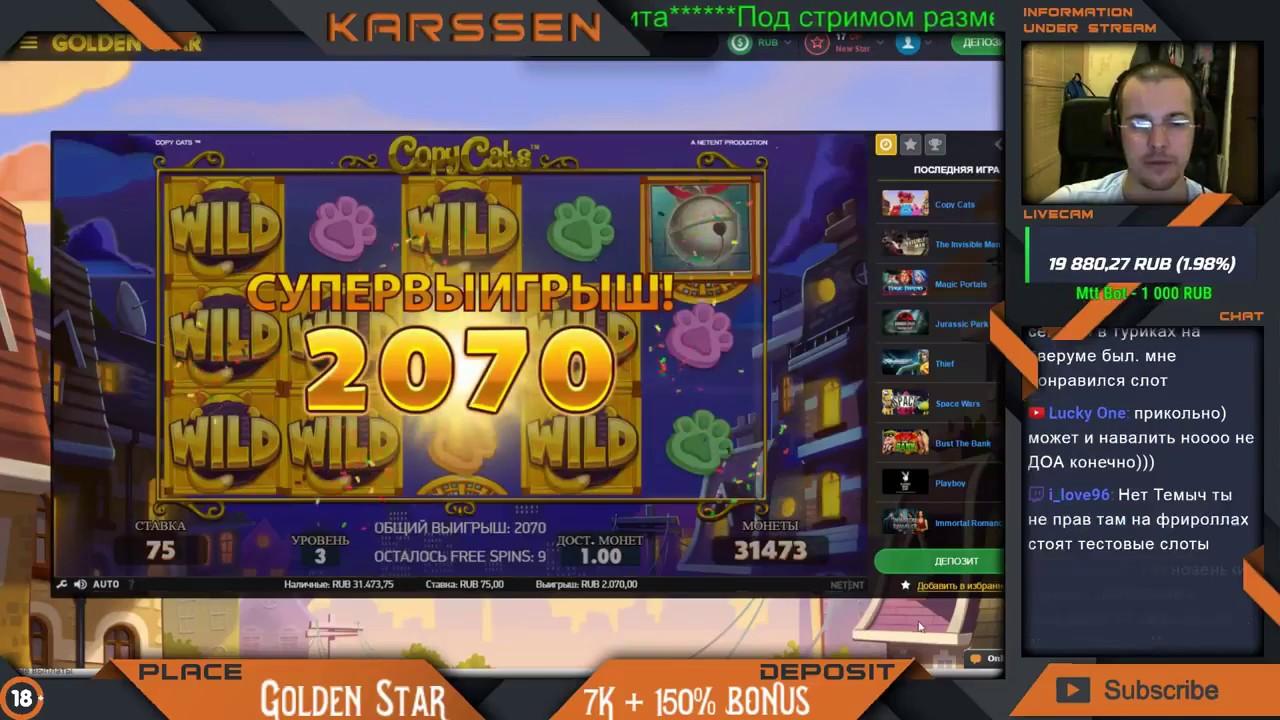 Бонусная игра в интернет казино игровые автоматы онлайн 21