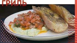 Тартар из форели с соусом из авокадо