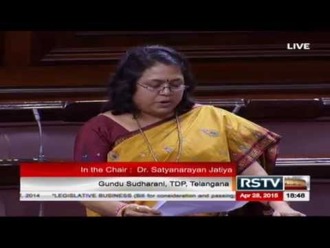 Smt. Gundu Sudharani's comments on The Regional Rural Banks (Amendment) Bill, 2014