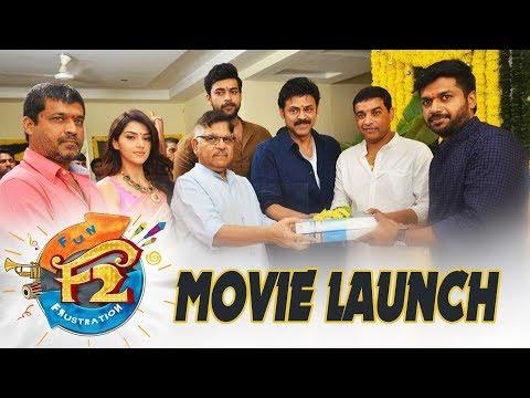 F2 Movie Launch Full Video - Venkatesh, Varun Tej, Dil Raju | #FunandFrustration