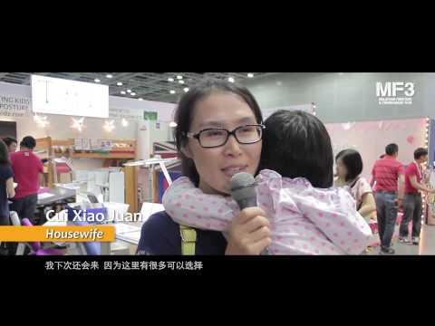 Malaysian Furniture & Furnishings Fair (MF3) - Visitors