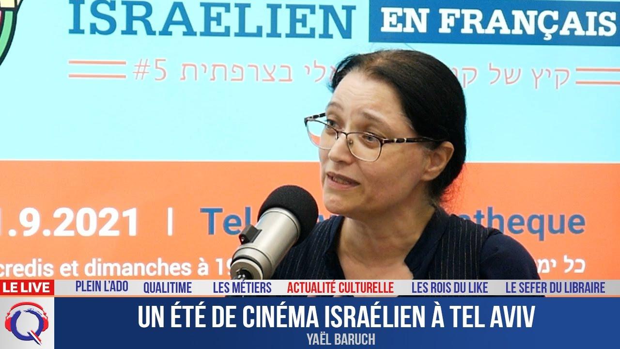 Un été de cinéma israélien à Tel Aviv - Actuculture#279