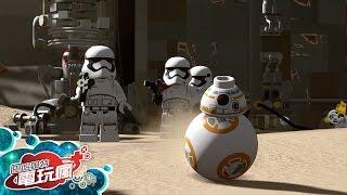 《樂高星際大戰:原力覺醒 LEGO Star Wars : The Force Awakens》已上市遊戲介紹