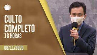CULTO VESPERTINO 16H | Igreja Presbiteriana de Pinheiros | IPP TV | Ao Vivo
