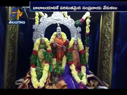 Yadadri Sri Lakshmi Narasimha Swamy Brahmotsavam Begin Today