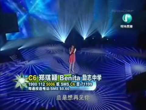 Lookalikes! CSS3 Benita & CSS2 Teri, Xin Dong 心动
