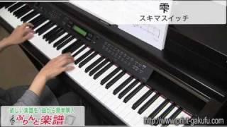 使用した楽譜はコチラ http://www.print-gakufu.com/score/detail/64524/