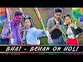 BHAI - BEHAN ON HOLI  Rachit Rojha