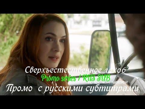Кадры из фильма Сверхъестественное - 4 сезон 15 серия