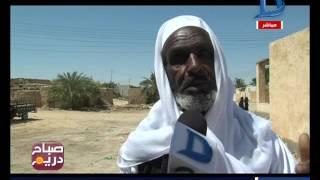 صباح دريم | زيارة محافظ مطروح لجارة أم الصغير لتوزيع سلع غذائية هدية من الرئيس السيسي