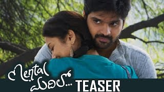 Mental Madhilo Movie Teaser | A Glimpse of Mental Madhilo | Sree Vishnu | Nivetha Pethuraj | TFPC