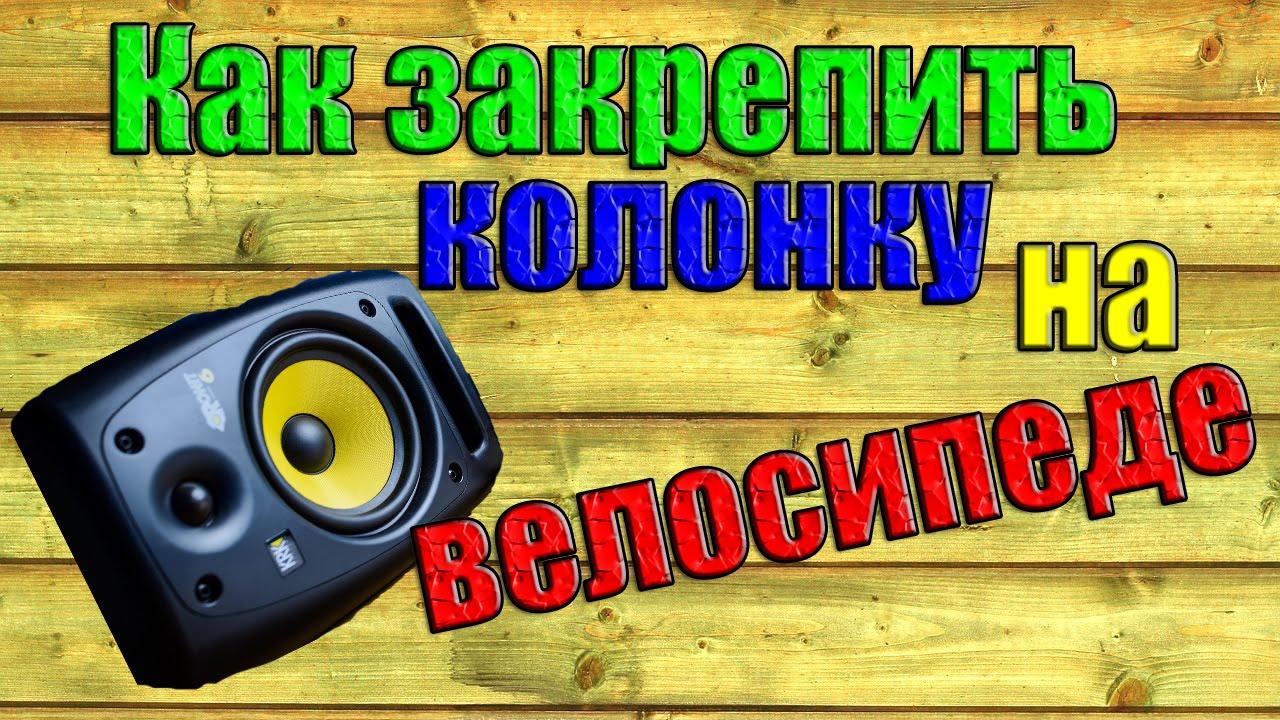Рулевые колонки для велосипеда предлагаем купить в интернет-магазине велоимперия. Ру. Низкие цены, доставка по всей россии. Гарантийное обслуживание, подробные характеристики, отзывы. +7 (495) 739-5815.