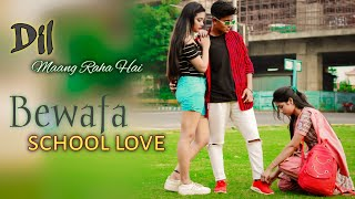 Dil Maang Raha Hai Mohlat | Very Sad School Love Story | Tere Sath Dhadakne ki | Adi & Tanushree