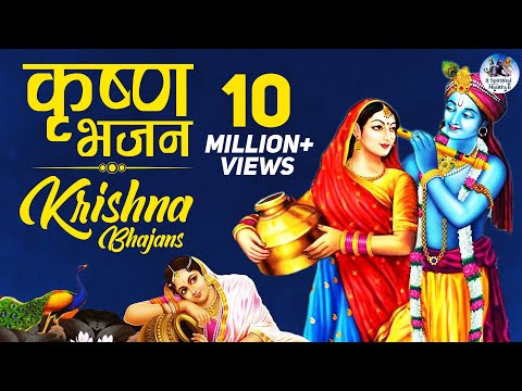 Top Krishna Bhajans - Govind Bolo - Hare Ram Hare Krishna - Shri Krishna Govind Hare ( Full Songs )