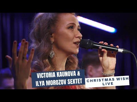 "Victoria Kaunova & Ilya Morozov - ""Christmas Wish"""