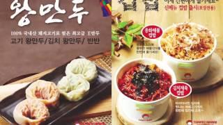 토마토김밥 홍보용 영상3