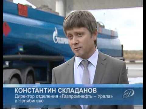 Газпромнефть-Челябинск - Летний бензобум