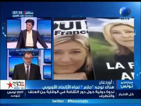 Sbah Elkhir Tounes du mardi 18/04/ 2017