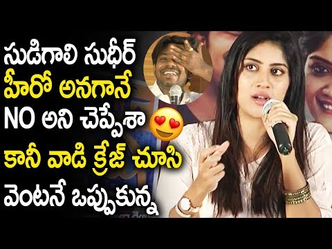 Dhanya Balakrishna Express Her Love Towards On Sudigaali Sudheer || Software Sudheer || Sunray Media