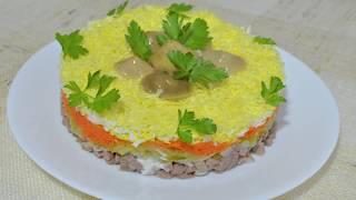 Салат с языком говяжьим вкусный рецепт