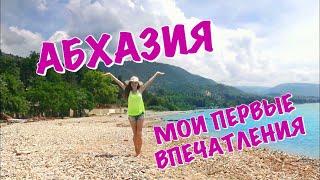 видео Абхазия на каком море находится