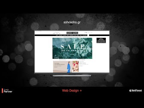 🎬 Soho Soho - Web Design ➕