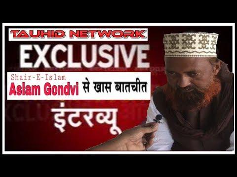 Aslam Gondvi Exclusive Interview