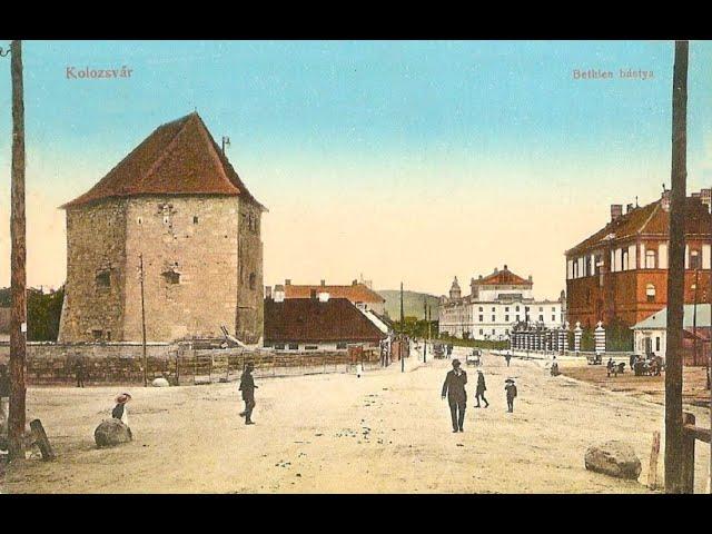 Taylors' Tower / Turnul Croitorilor - old postcards / cărți poștale - Clujul de Altădată