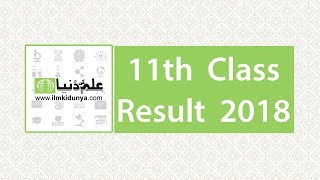 All Punjab Board 11th Class Result 2018