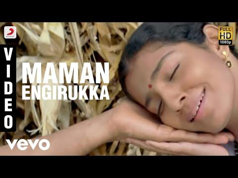 Poo - Maman Engirukka Video | Parvathi Menon, Srikanth