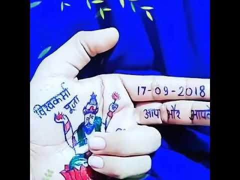Baba Vishwakarma Ke mandiriya Na Ho DAV Sunder charger
