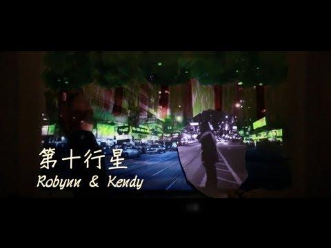 Robynn & Kendy