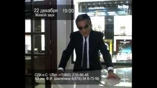 Ставрополь Ессентуки 22 12(, 2012-12-04T06:32:22.000Z)
